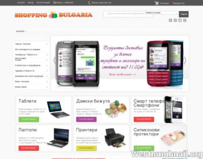 Платформа за електронна търговия - Онлайн Мол