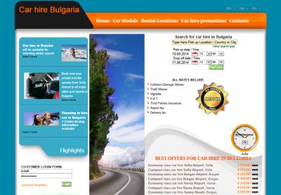 """Нашето портфолио - фирмен уеб сайт за коли под наем """"CarHireBulgaria"""