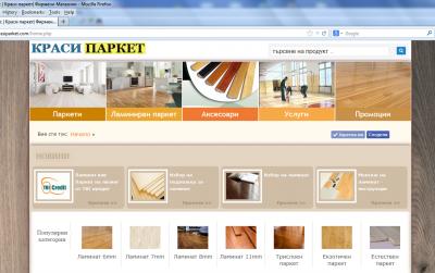 """Нашето портфолио - фирмен уеб сайт на магазин за паркети """"КРАСИ"""" от гр"""
