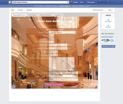 IT услуги - изработка на приложение за Фейсбук страница - форма за резервация на стая в хотел